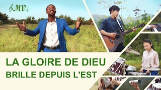 Musique chrétienne en français 2020 « La gloire de Dieu brille depuis l'Est »