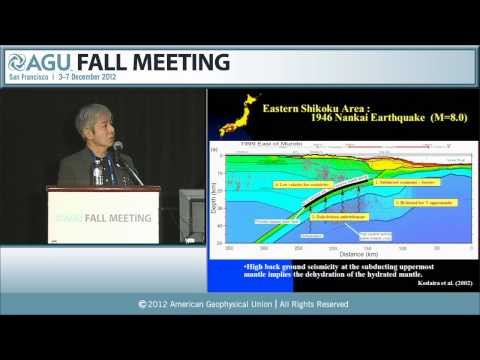 T11C.* Cities on Subduction Thrusts - 2012 AGU Fall Meeting