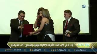 يوم جديد| انطلاق «ملتقى رائدات السينما المصرية» بتكريم جميلات الشاشة العربية