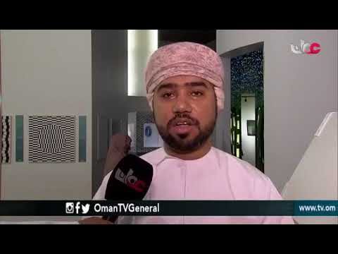 Museum of Illusions Oman TV