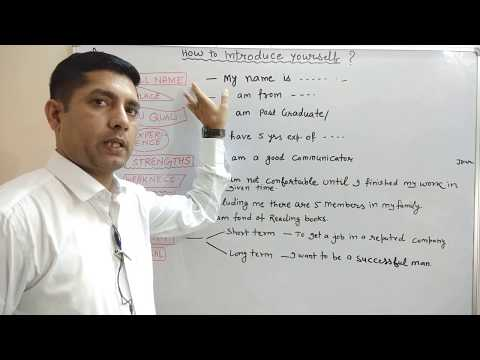 How To INTRODUCE Yourself?INTERVIEW Tips/अंग्रेजी में परिचय देना सीखें   Self INTRODUCTION