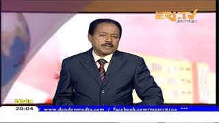 ERi-TV, Eritrea - Tigre News for October 15, 2019