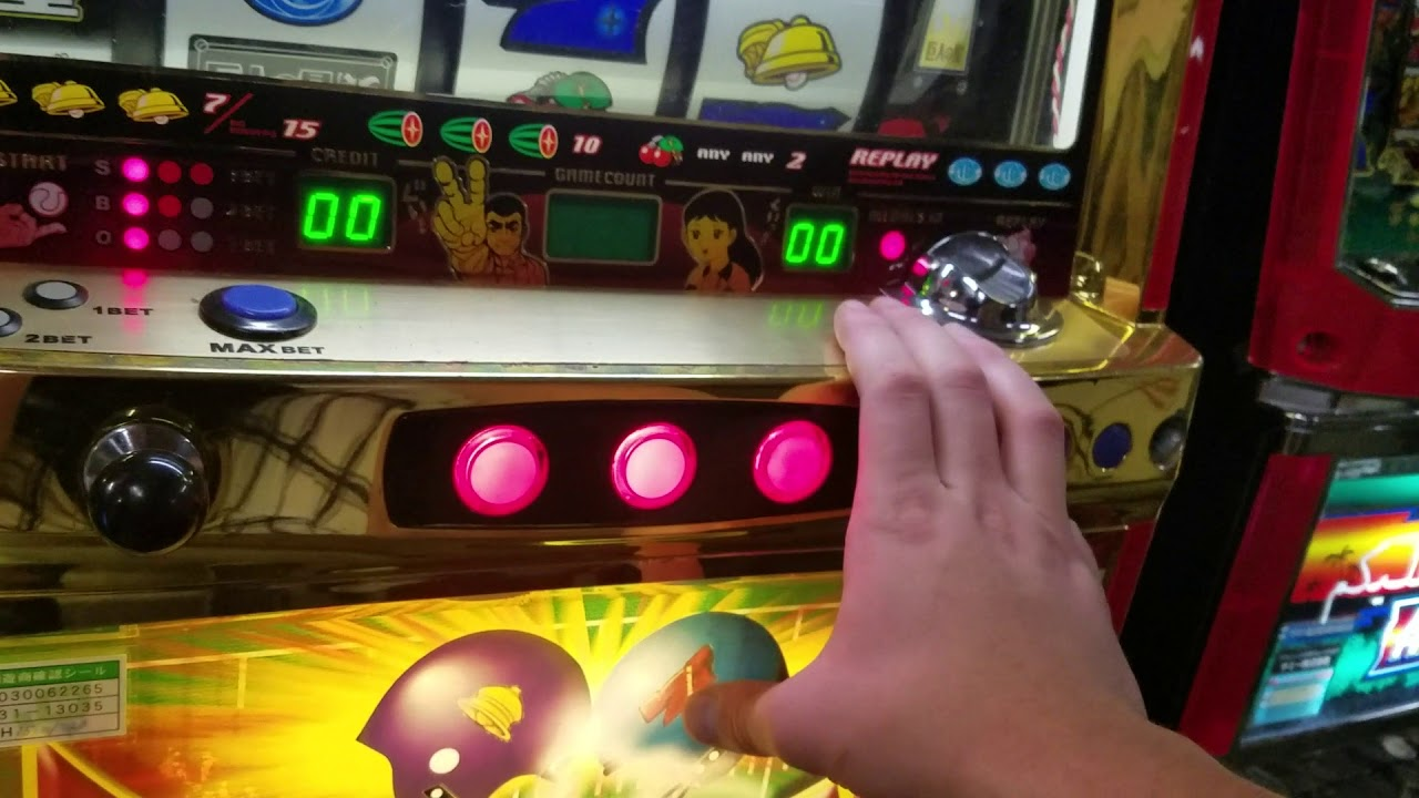 Japanese Slot Machine Showing E1