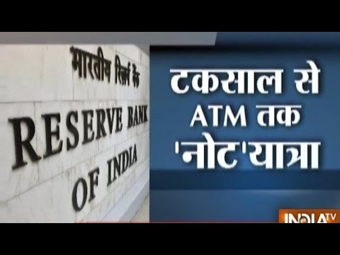 Special Report: Know How Cash is Transferred from Currency Printing Press to ATMs