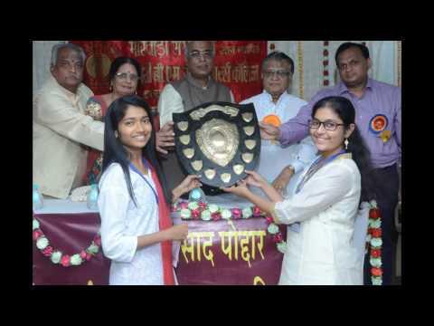 ANTARMAHAVIDYALAYA BHAJAN PRATIYOGITA  17_12_2016
