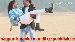 Nagpuri karaoke mor dil se puchh le