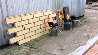 Фасадные панели Tetto. Испытание огнем.(, 2017-08-09T14:39:54.000Z)