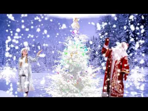 Поздравления с Рождеством и Новым Годом на немецком языке