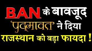Despite Being BAN Padmaavat Gave BIGGEST Advantage to Rajasthan