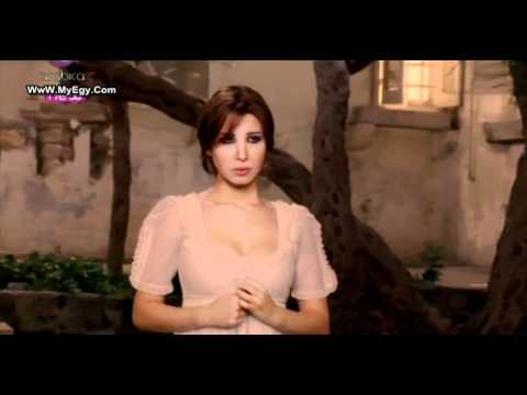 music nancy ajram ya kether