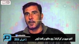 مصر العربية | لاجئون سوريون من