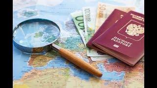 Почти 60% россиян готовы отказаться от поездки за границу из за высокого валютного курса