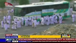 Download Video Wukuf, Puncak Ibadah Haji yang Wajib Dilakukan MP3 3GP MP4