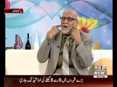 Salam pakistan 03 May 2016 (Part 1)