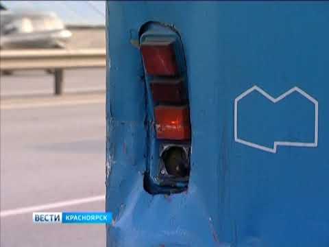 В Красноярске на улице Белинского автобус врезался в троллейбус