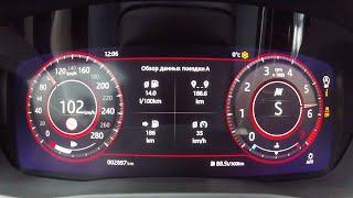 Jaguar XE AWD - 6.5 сек до 100? Разгон