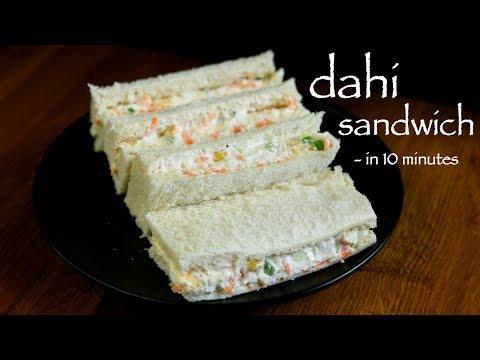 dahi sandwich recipe | hung curd sandwich | cold sandwiches recipes