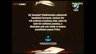 18-04-2016 Nisa Suresi 1. Ayetinin Meali - Yükselen Sözler – Hilal TV