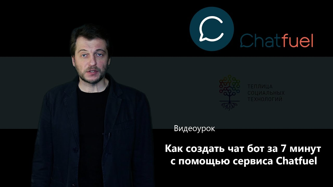 smotret-video-s-russkih-chatov