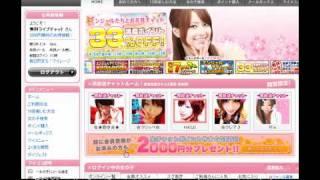 無料体験はこちら⇒ http://livechats.info/free/link.php?id=angel-live...