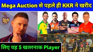 IPL 2021 - 5 BIG Players KKR (Kolkata Knight Riders) Will Buy in IPL 2021 Mega Auction