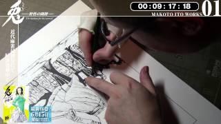 【作画動画】『兎ー野性の闘牌ー』伊藤誠 16巻本編モノクロ(人物・背景・トーン) thumbnail