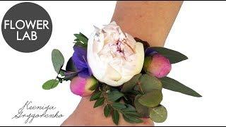 Wedding Wrist Corsage | How to make fresh flowers bracelet | DIY Brscelet