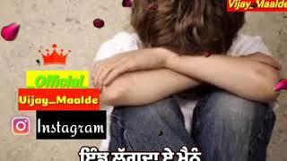 New Punjabi Whatsapp Status Video |  Screen Whatsapp Status Video |
