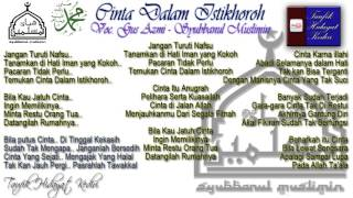 Lirik cinta dalam istikhoroh - gus azmi (syubbanul muslimin) + mp3 (terbaru) jangan turuti nafsu.. tanamkan di hati iman yang kokoh pacaran tidak perlu.. tem...