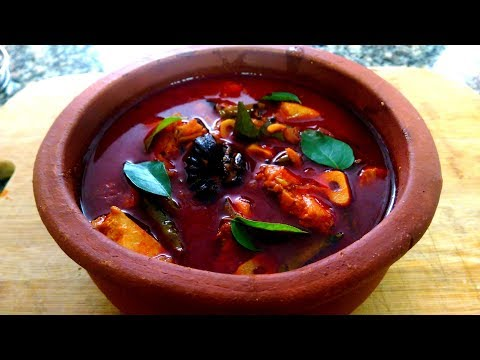 Alappuzha Style Fish Curry/ Kerala Style Spicy Fish Curry/ Alleppey Fish Curry Recipe