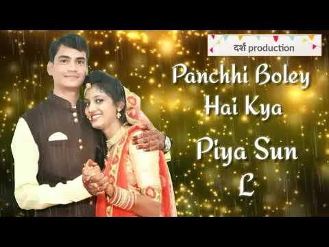 panchi bole h kya piya sun le zara bahubali