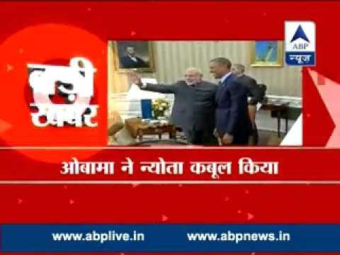 US President Obama accepts PM Modi's invitation