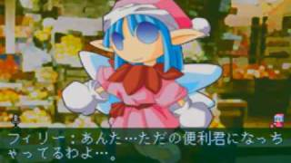 Ahh, Eternal Melody... one of those super cheap import games that y...