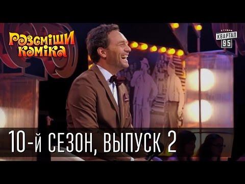 Самое смешное видео по-русски смотреть онлайн бесплатно