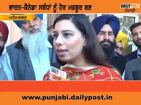 Do Sikhs in Canada Have Freedom? Ruby Sahota Canada's M.P. Daily Post Special Talks with Punjabi