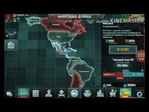 Как начать игру заново. Art of War 3.
