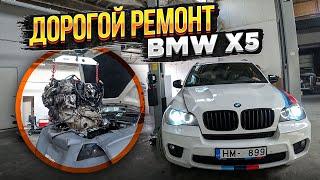 РЕМОНТ ДОРОЖЕ МАШИНЫ , ЗАМЕНА ЦЕПИ на BMW E70 видео