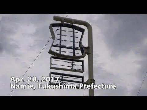 人が去って6年後の町 Namie, Fukushima Prefecture