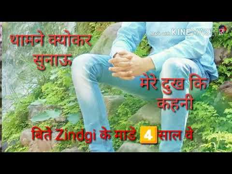 Yaara Gelya Yaar Lyricsharyanvi Song  Ld Sarda, Shan Dhimanvivek Chhillar  Edited By-ankush