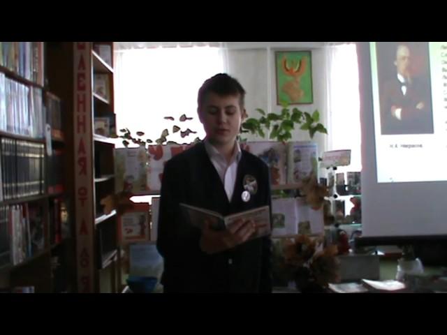 Изображение предпросмотра прочтения – обоянская центральнаядетская библиотека читает произведение «Славная осень» Н.А.Некрасова