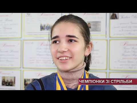 TV7plus Телеканал Хмельницького. Україна: ТВ7+. Хмельничанки стали чемпіонками України з кульової стрільби