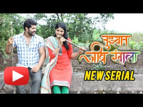 Tujhyat Jeev Rangala | New Serial on Zee Marathi | Promo Out | Starts From 3rd Oct
