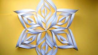 Снежинка из бумаги. Новогодние поделки своими руками(Снежинка из бумаги. Новогодние поделки Новый 2017 год. Как сделать снежинку из бумаги на новый год? Нет ничего..., 2016-11-15T09:00:55.000Z)
