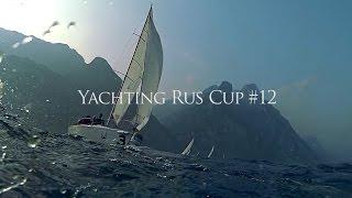 Yachting Rus Cup #12. Riva Del Garda. Italy.