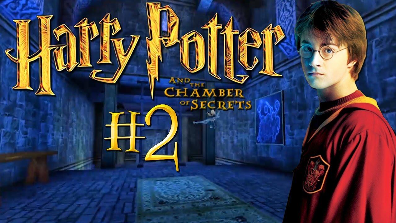 Гарри Поттер и Тайная Комната - Прохождение #2 - YouTube