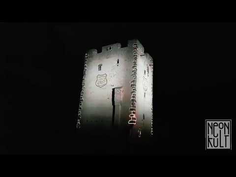 Fényfestés Kinizsi várán, Nagyvázsonyban