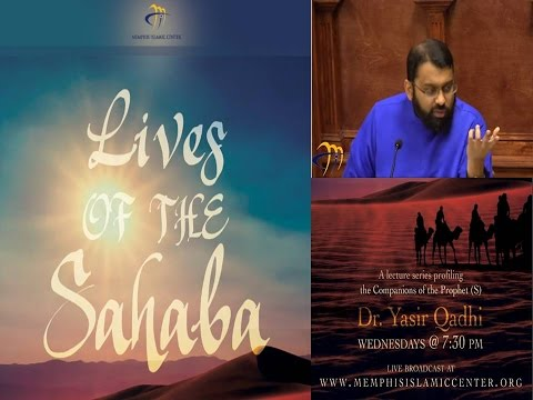 Lives of Sahaba 27 - Uthman b. Affan 7 - Assassination: Fabricated letter & Siege - Yasir Qadhi