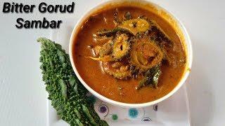 ರುಚಿಯಾದ ಹಾಗಲಕಾಯಿ ಹುಳಿ ಸಾರು ಮಾಡಿ | Bitter Gourd Sambar in Kannada | Easy Bitter Gourd Tamarind Sambar