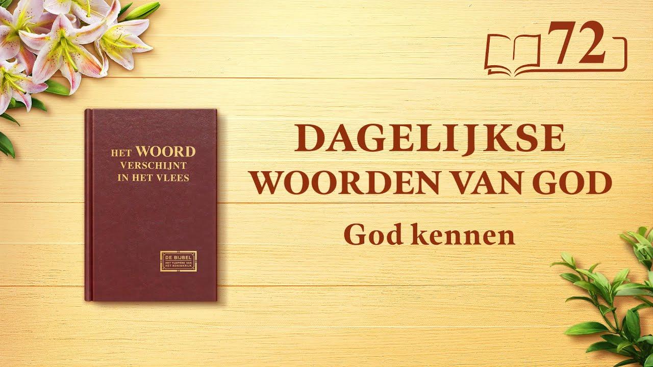 Dagelijkse woorden van God | Gods werk, Gods gezindheid en God Zelf III | Fragment 72