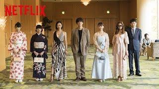 RADWIMPS・野田洋次郎のドラマ初主演作、売れない小説家と謎の美女5人の...